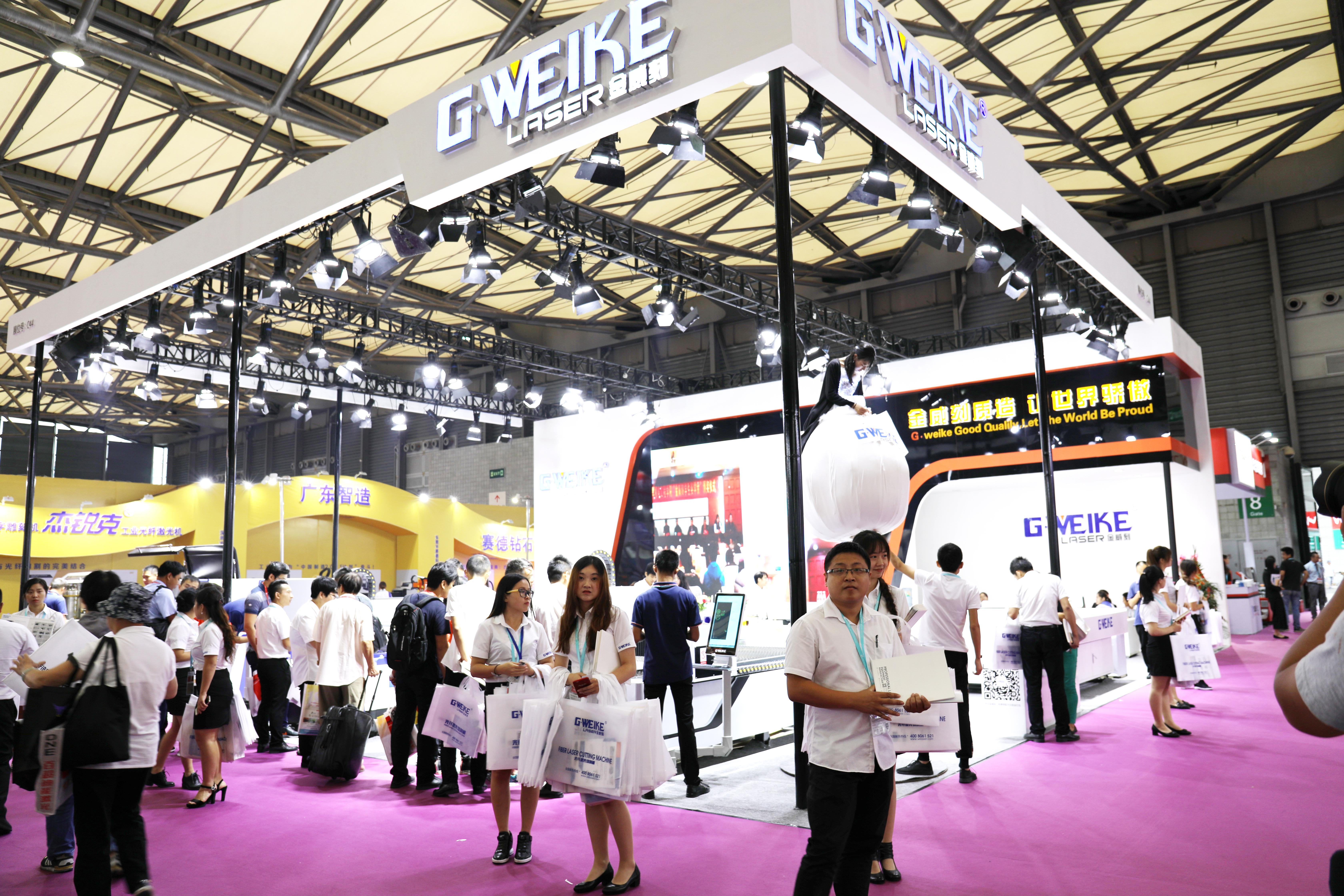 G.WEIKE just wrapped up its show on Shanghai EXPO