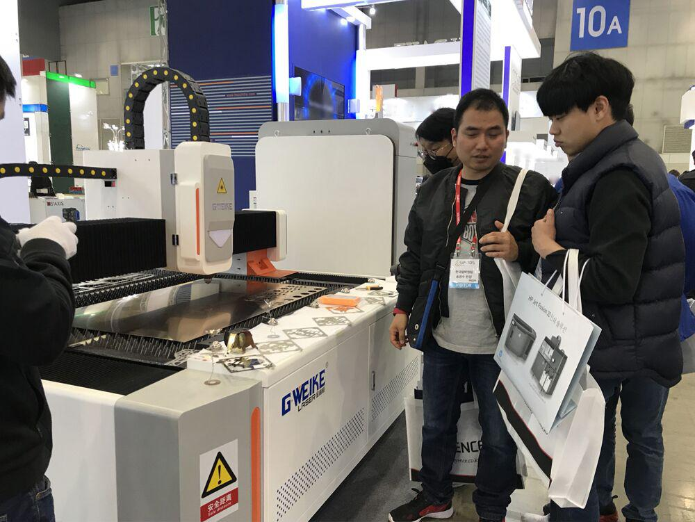 14th China (Tianjin) International Industrial Expo