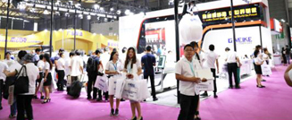 The 20TH QingDao International Machine Tools Exhibition