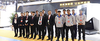 China International Industry Fair